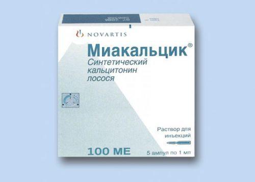 Аналоги препарата Миакальцик: цены, описание лекарств и принцип их действия, формы выпуска и состав, показания и противопоказания к применению