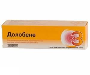 Аналоги геля Долобене: описание препарата и состав, список заменителей и их стоимость, российские и зарубежные лекарства