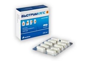 Быструмкапс: описание препарата, показания и противопоказания к применению, мнение покупателей, похожие по действию лекарства