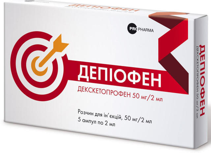 Дексалгин: состав и форма выпуска препарата, показания и притивопоказания к приему, способы применения и рекомендуемая дозировка, побочные эффекты и аналоги лекарства