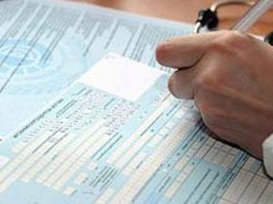 Как получить квоту на замену тазобедренного сустава: кому положено бюджетное финансирование и что входит в прогнрамму, этапы получения помощи и необходимые документы, сроки рассмотрения заявления