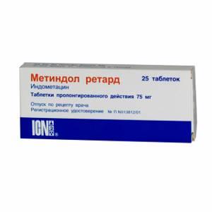 Нестероидные противовоспалительные мази и гели