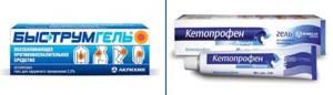 Быструмгель: состав и лечебные свойства препарата, показания и противопоказания к назначению, способ применения и дозировка, сравнение с аналогами и цена в аптеках