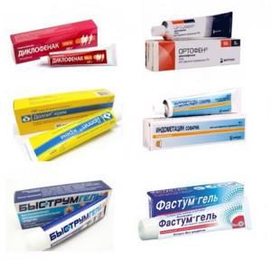 Мазь от боли в спине и пояснице: обзор эффективных средств, разогревающие, болеутоляющие, восстанавливающие и гомеопатические препараты
