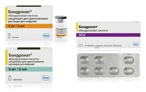 Бондронат: показания и противопоказания к применению, состав и формы выпуска препарата, мнения покупателей