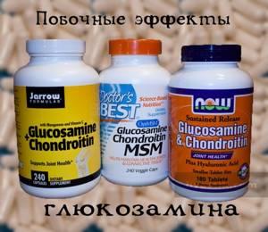 Хондроитин в уколах: показания и противопоказания к применению, состав и эффективность, побочные действия и особые рекомендации, отзывы покупателей
