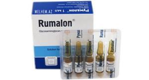 Эффективные аналоги Румалона: названия препаратов, показания и противопоказания к применению, принцип их действия и сравнительные характеристики, стоимость в аптеках