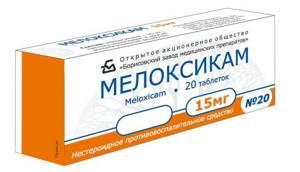 Таблетки Ксефокам: аналоги, фармакологическое действие и его механизм, показания и противопоказания к применению, состав и дозировка