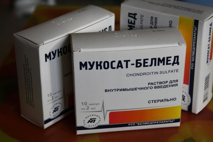 Драстоп уколы: состав иэффективность препарата, лечебные свойства и побочные действия, показания и противопоказания к применению, отзывы покупателей