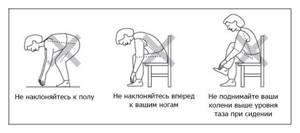 Реабилитация после перелома шейки бедра: периоды адаптации, виды и последовательность лечебных мероприятий, сроки восстановления и меры профилактики