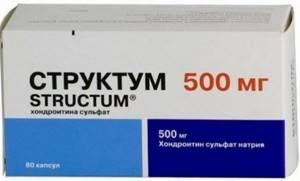 Дешевые аналоги Структума: российские и зарубежные заменители, состав и форма выпуска лекарств, перечень наиболее популярных препаратов, действие и эффективность