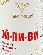 Применение препарата Тенториум для лечения суставов: инструкция по применению, состав, принцип действия, побочные действия, показания, условия хранения, отзывы пациентов