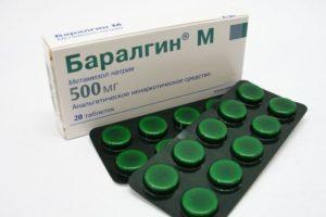 Мази от невралгии: обзор эффективных препаратов для лечения в домашних условиях, витаминные комплексы, гели, кремы и другие лекарственные средства