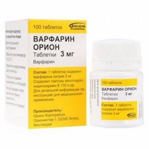 Рофекоксиб: состав и действие лекарства, показания и противопоказания к применению, отзывы покупателей и дозировка