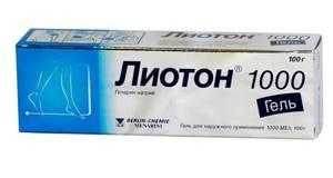 Мазь от синяков и гематом: обзор самых эффективных препаратов по действию, составу, цене, разогревающие и болеутоляющие средства, отзывы пациентов