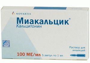Миакальцик: состав и формы выпуска медикамента, показания и противопоказания к назначению, особенности приема и рекомендуемая дозировка, отзывы о препарате