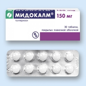 Таблетки Мидокалм: механизм действия, показания и противопоказания, инструкция по применению, состав, побочные эффекты и отзывы