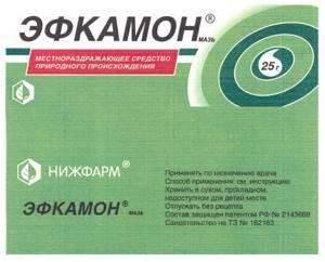 Эфкамон: условия хранения, форма выпуска, взаимодействие с другими средствами, инструкция по применению, цена и отзывы