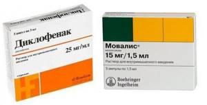 Дисплазия бедра: основные провоцирующие факторы и симптоматика, как проявляется патология, терапевтические способы и массажные манипуляции