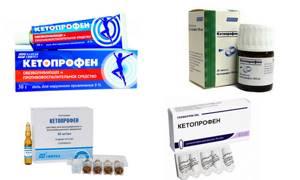Кетопрофен или Диклофенак: характеристики препаратов, их сходства и различия, что и когда принимать, противопоказания и побочные эффекты, отзывы врачей и пациентов