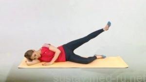 Исцеляющая гимнастика Евдокименко при артрозе суставов: основные принципы и цель методики, показания и противопоказания к назначению, перечень полезных упражнений