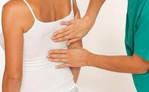 Боль под правой лопаткой сзади со спины: причины, диагностика болевых ощущений, лечение патологии народными и медицинскими средствами
