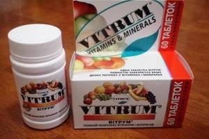 Необходимые витамины для суставов и их свойства: особенности состава, рекомендованные комплексы для пожилых людей и спортсменов, особенности применения, цены и отзывы