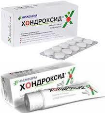 Уколы Хондроксид: фармакологическое действие и взаимодействие с другими препаратами, когда выписывается, инструкция, цена, курс лечения