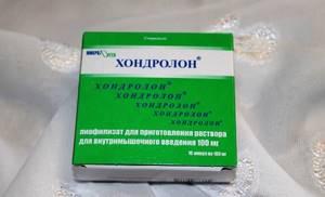 Хондрогард уколы: аннотация, показания и противопоказания к применению, формы выпуска препарата и аналоги, стоимость в аптеке