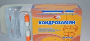 Хондрозамин: форма выпуска и состав, показания и противопоказания к применению, необходимые дозировки и побочные действия, стоимость и доступные аналоги препарата