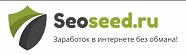 Флекс Про: эффективные российские аналоги препарата, показания и противопоказания, механизм действия, правда и мифы, инструкция по применению, состав и отзывы