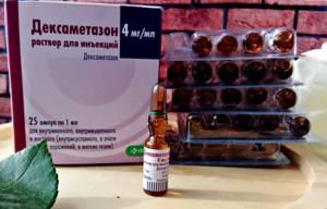 Уколы от остеохондроза: виды по месту введения препарата, обзор эффективных препаратов и принцип действия, противопоказания для применения