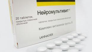 Аналоги препарата Нейродикловит: перечень доступных российских и зарубежных заменителей, их характеристики и принцип действия, стоимость в аптеках