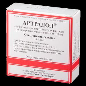 Артрокол: форма выпуска и лечебное действие, состав и побочные эффекты, показания и противопоказания к применению, необходимые дозировки