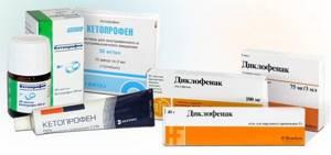 Мазь при эпикондилите локтевого сустава: обзор НПВС, список аптечных препаратов, совмещение медикаментозной терапии и народных средств для применения в домашних условиях