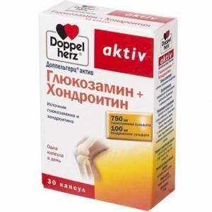 Обзор мазей от артрита и полиартрита: причины развития и симптомы, медикаментозные препараты и средства народной медицины с противовоспалительным и обезболивающим эффектом