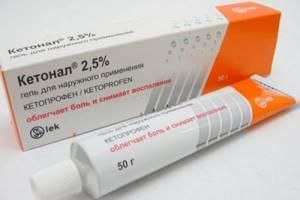 Болит шея с правой стороны: причины, симптомы, диагностика, лечебные мероприятия с помощью таблеток, уколов и мазей в домашних условиях