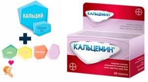 Кальцемин Сильвер: фармакологические свойства и состав, показания и противопоказания к приему, дозировка стоимость в аптеках, отзывы покупателей