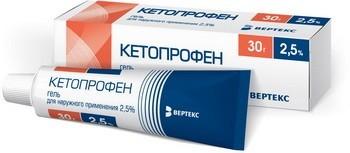 Таблетки Кетопрофен: состав и механизм действия препарата, показания и противопоказания к назначению, схема приема и дозировки, аналоги лекарственного средства и отзывы пациентов
