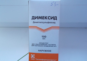 Компрессы при подагре с димексидом для снятия опухоли: состав и форма выпуска препарата, правила применения и народные рецепты, противопоказания