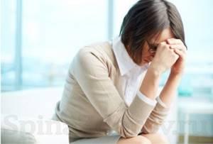 Фибромиалгия: что это, причины, симптомы и методы, диагностика заболевания, лечение народными и медицинскими средствами