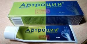 Артроцин: показания и противопоказания, фармакологическое действие, инструкция по применению, цена, аналоги и отзывы пациентов