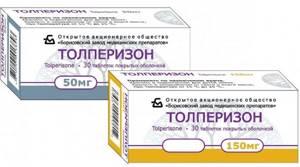 Толперизон: фармакологическое действие препарата, формы выпуска, побочный эффект, инструкция по применению, цена и состав
