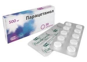Уколы от радикулита: таблица самых эффективных обезболивающих, противопоказания и правила введения лекарств, группы препаратов и стоимость в аптеке