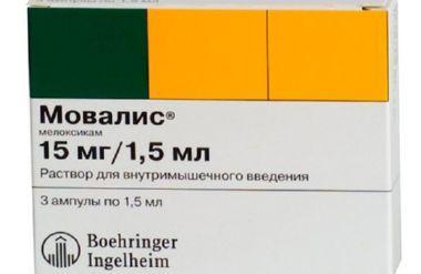 Аналоги препарата Кетонал: названия эффективных заменителей, их состав и принцип действия, показания и схема приема, сравнительные характеристики и стоимость в аптеках