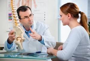 Защемление нерва в копчике: признаки и характер патологии, вероятные последствия, народные и медикаментозные способы терапии, методы профилактики