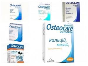 Остеохель С: правила применения и противопоказания, побочные действия и описание препарата, отзывы покупателей и стоимость