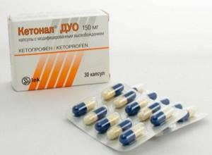 Аналоги Артрозилена: российские и зарубежные препараты-заменители, инструкция по применению и показания к назначению, стоимость в аптеке и сравнительная таблица