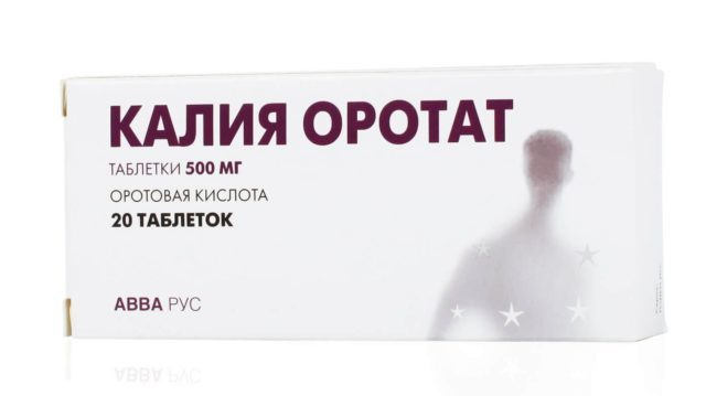 Обзор эффективных лекарств от подагры: современные методы и способы с болезнью, названия и действие самых популярных препаратов, цены в аптеке