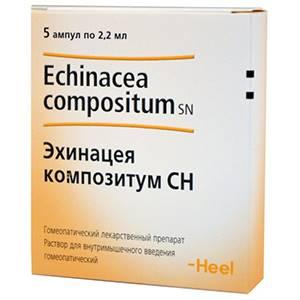 Траумель уколы: показания и противопоказания к применению, состав препарата и эффективность, стоимость в аптеке